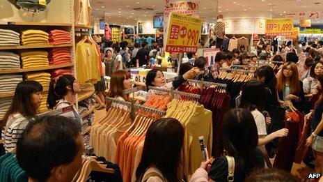 日本留学生活费