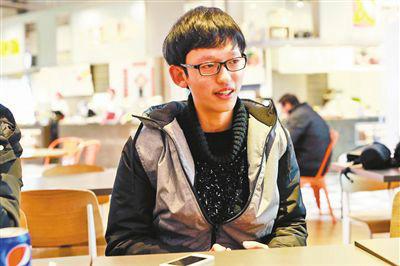 重庆17岁男孩被纽约大学录取 奖学金200万