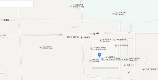 地点:河北师范大学新校区国培大厦,位于石家庄市南二环与裕翔街交叉