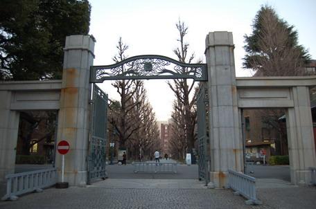 东京大学怎么样?