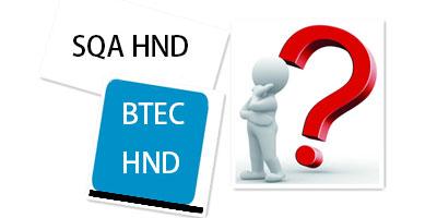 SQA HND和BTEC HND有哪些区别?