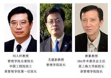 上海大學管理學院2018年MBA中文項目招生簡章