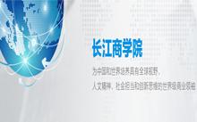 长江FMBA一对一咨询会(南京/无锡/苏州)