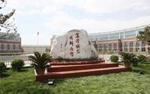 2017年中国社会科学院研究生院MBA项目调剂通知