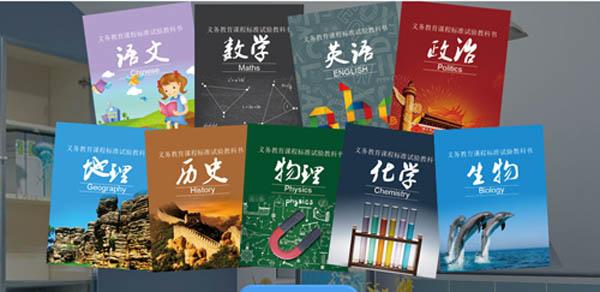 北京东城区小学语文哪个培训机构好?一对一辅