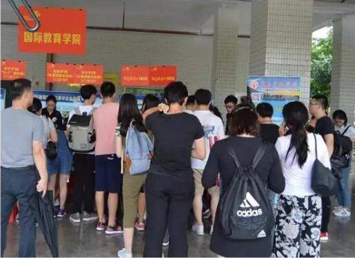 广金HND留学2017级新生入学教育活动圆满结束