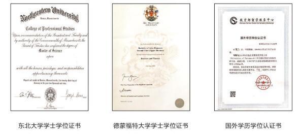 电子科技大学3+2留学毕业证书