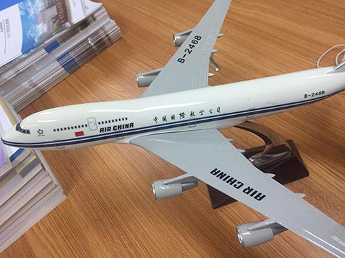 桂林航空学院