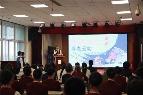"""上海市航空服务学校安检专业部""""尊老爱幼""""核心价值讲堂"""