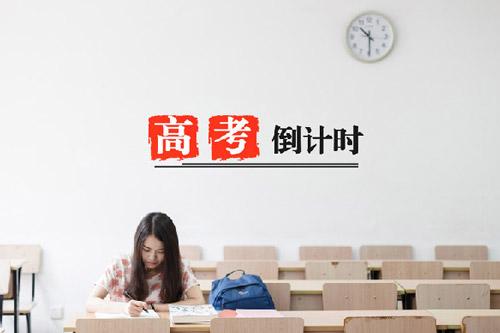 黑龙江高考录取分数线.jpg