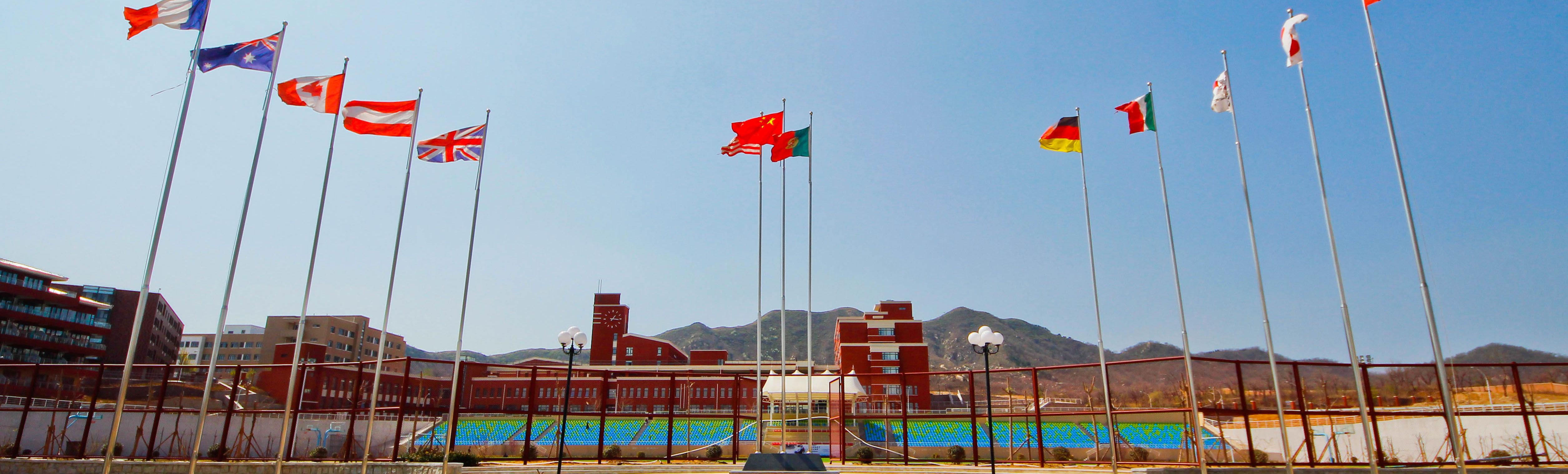 北京前景国际高中