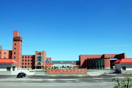 河北单招学校河北交通职业技术学院有哪些专业