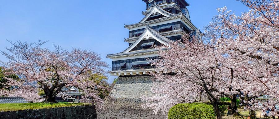 日本留學條件