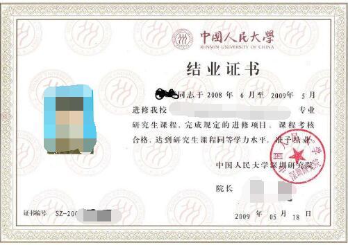 结业证书样本