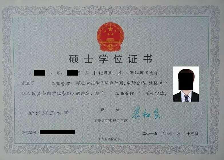 香港研究生留学条件_留学香港条件_香港博士留学条件