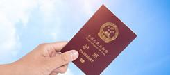 澳大利亚高中留学签证申请四大考察要点解析
