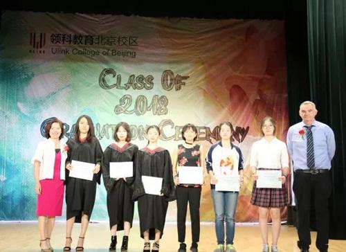 领科教育北京校区的毕业生都进入了哪些国家和大学?