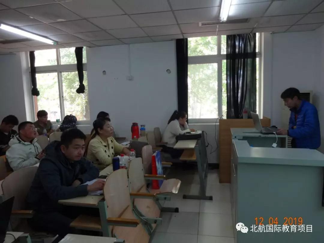 北京航空航天大学3+2留学论文答辩