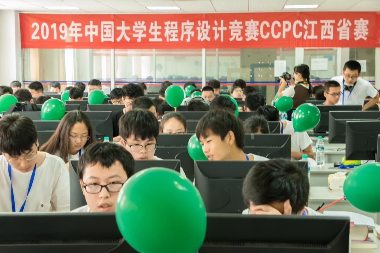 南昌大学计算机比赛
