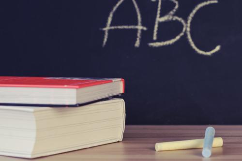 北外国际高中2019年秋季插班,补录正在进行中