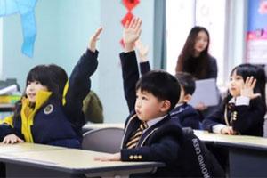 入读国际学校,京籍、非京籍都需要注意哪些资料?