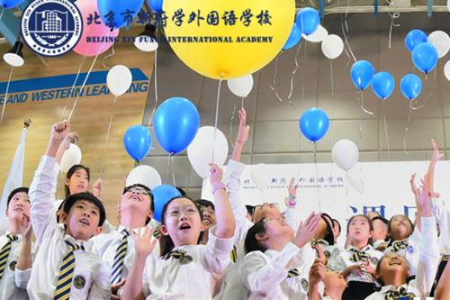 2020年新府学外国语学校小初高招生全面启动!