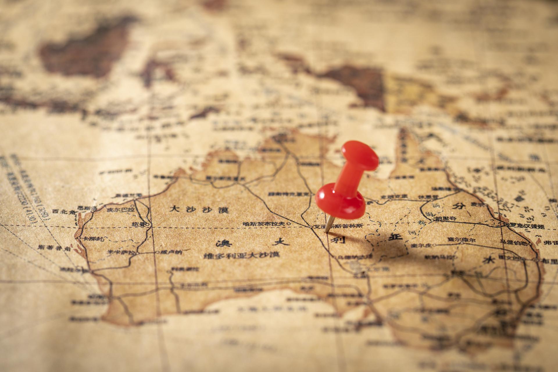 澳大利亚留学好不好?