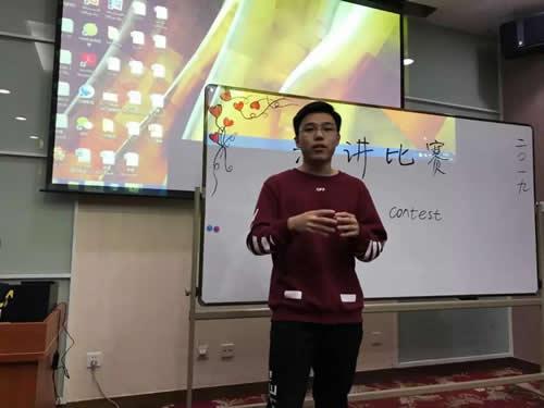 首都师范大学3+2留学英语演讲比赛