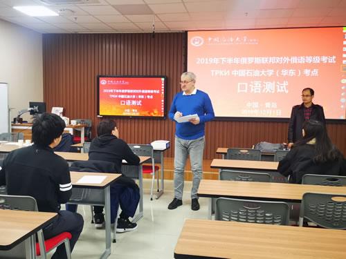 中国石油大学2+3留学