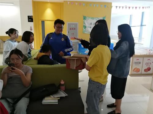 北京外國語大學南方研究院