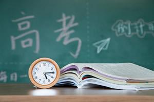 三加二留学是不是可以不参加高考?