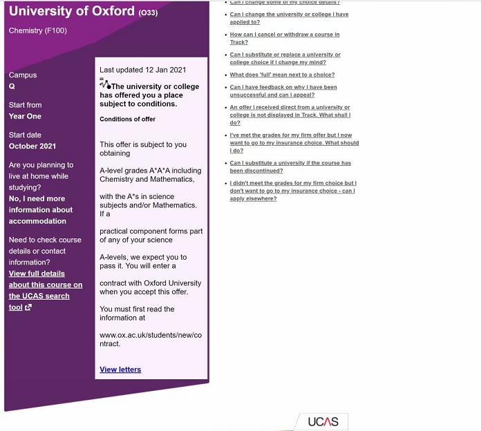 牛津国际公学成都学校