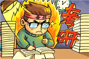 河南财经政法大学在职研究生好不好考?