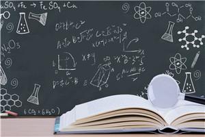 2020年同等学力申硕全国统考成绩复核须知