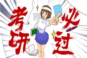 上海学校招收中外合作办学硕士在职研究生吗?
