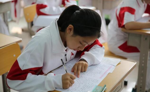 北京国际初中