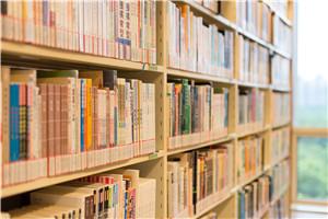 湖南大学在职研究生能先学习后考试吗?