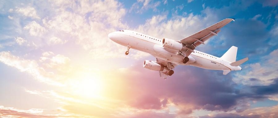 山西2021年航空服务艺术与管理专业联考时间公布
