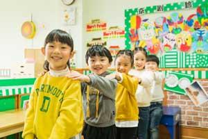 顺义区国际学校入学政策