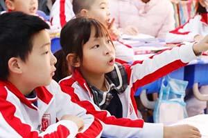 2021年读北京私立国际高中有学籍吗?
