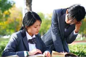 北京国际高中