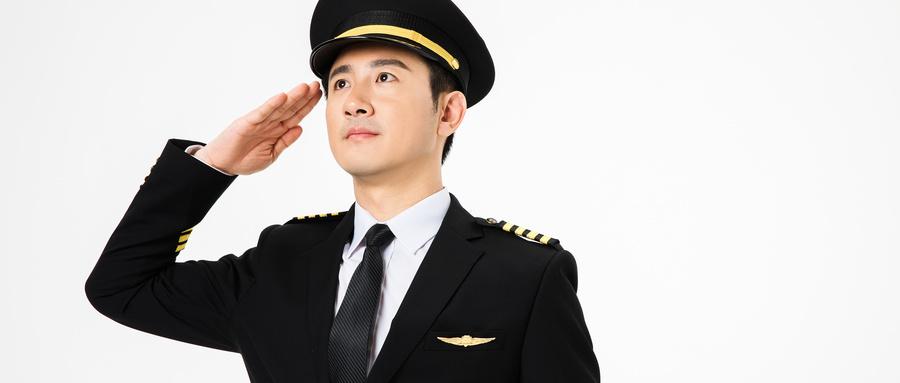空乘专业男生身高和体重要求是多少?