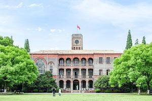 """哈尔滨工程大学2+2留学费用,2+2留学费用,2+2留学"""""""""""