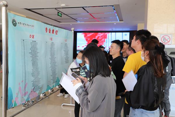 中国矿业大学银川学院第三场春季校园双选会顺利举办