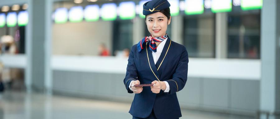 重慶招收空乘專業的學校有哪些?