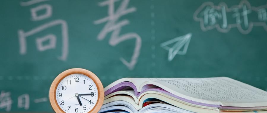 2021广东春季高考招生录取进展