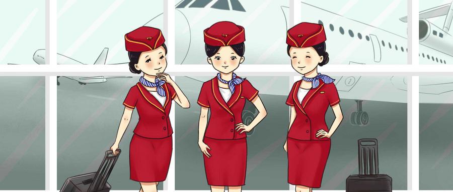 南京空乘學校哪些好?