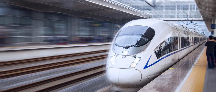 哈尔滨高铁乘务专业报考要求是什么?