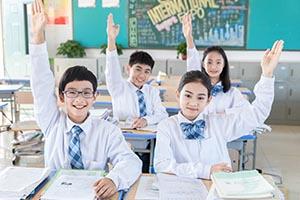 读北京国际初中可以参加中考吗?