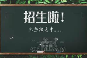 """2021顺义区国际学校幼升小""""摇号""""入学,志愿仅可填1所!"""